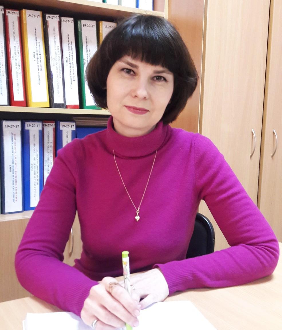 Вавіліна Світлана Геннадіївна