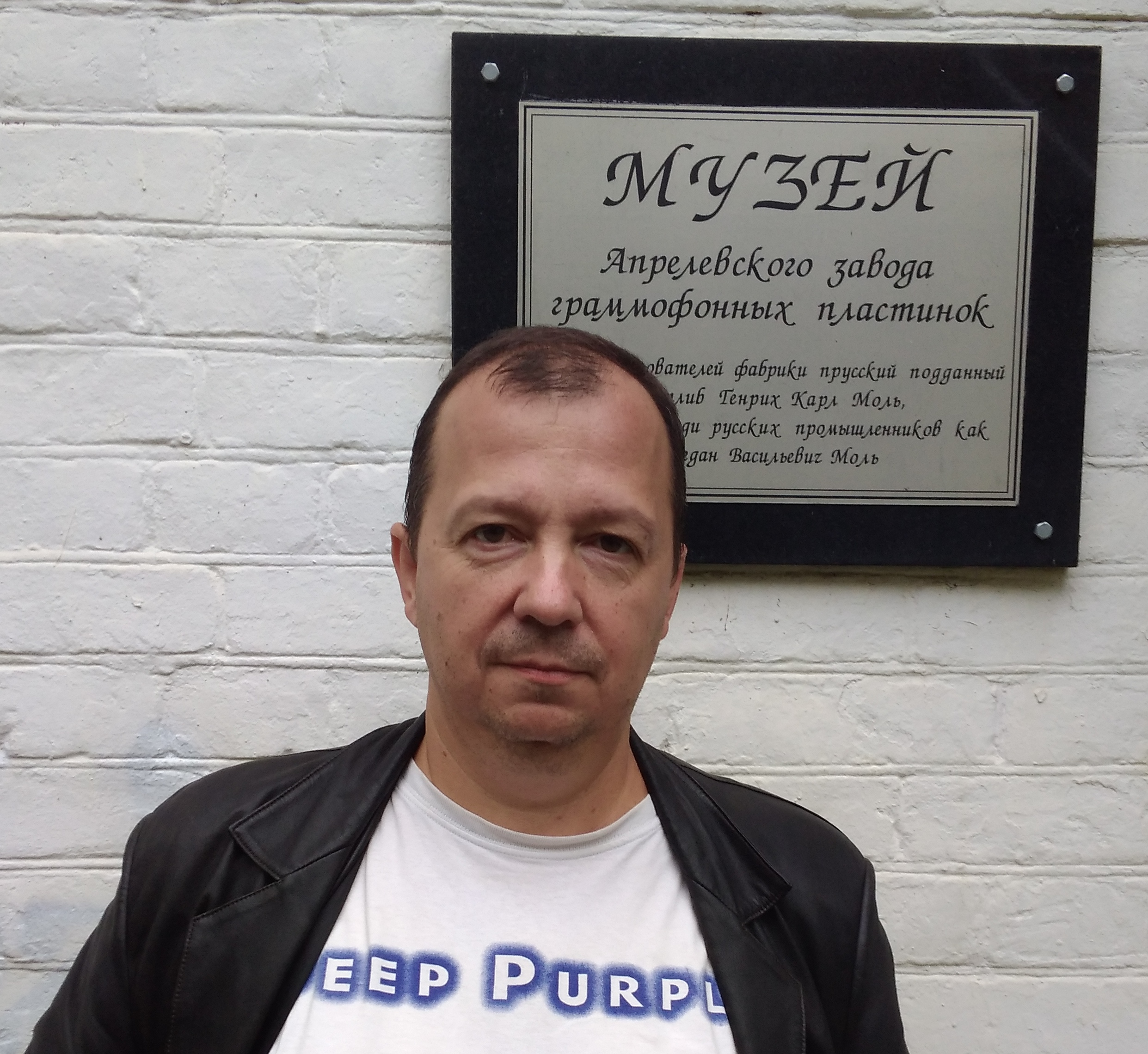 Синєокий Олег Володимирович