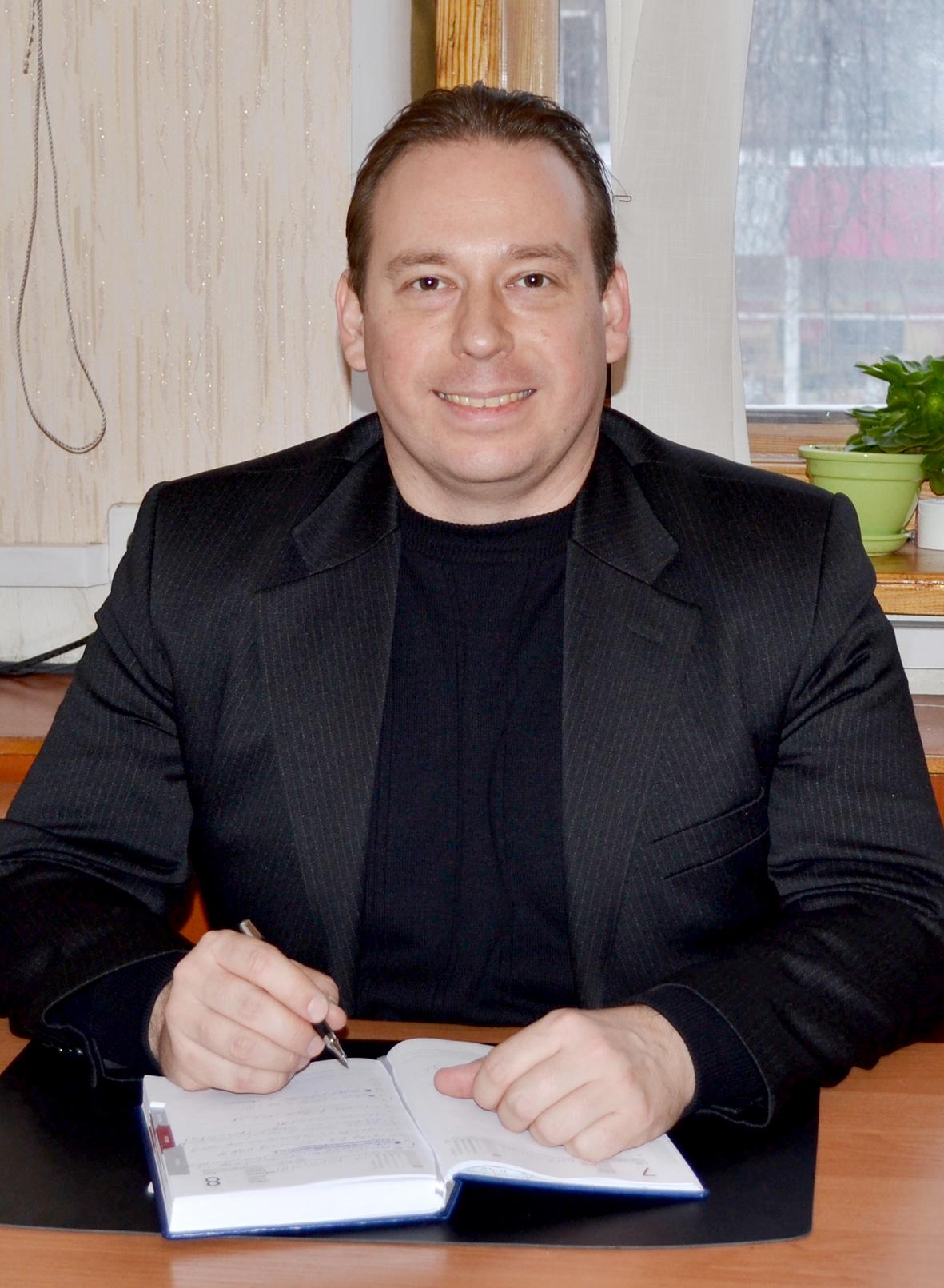 Банах Андрій Вікторович