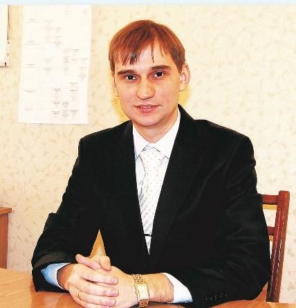 Бєлоконь Юрій Олександрович