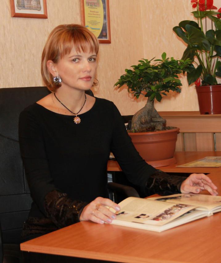 Міхайлуца Олена Миколаївна