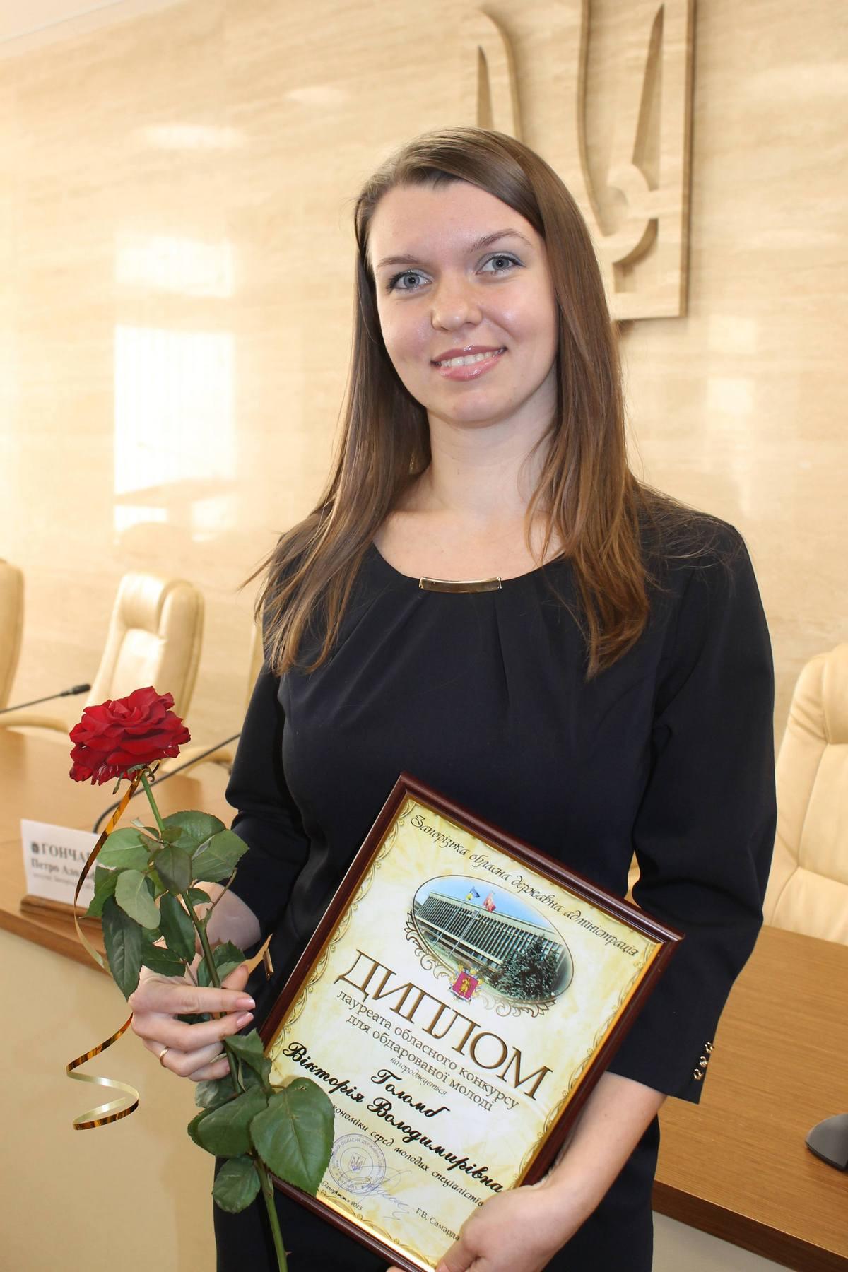 Голомб Вікторія Володимирівна