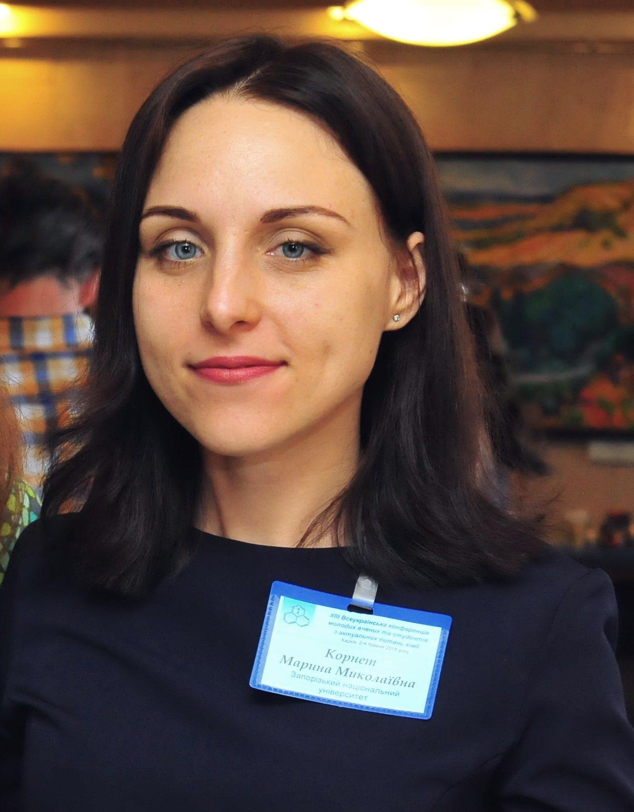 Корнет Марина Миколаївна