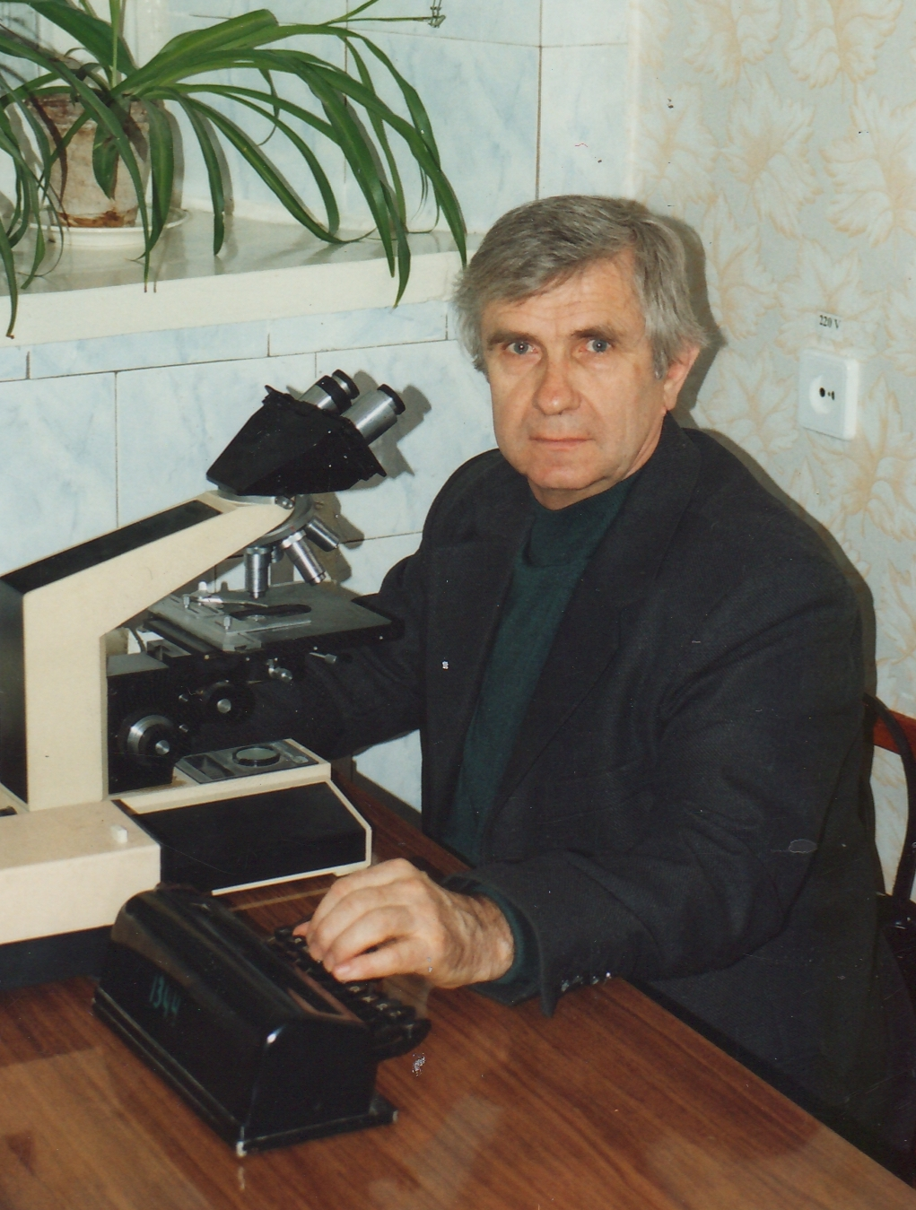 Фролов Олександр Кирилович