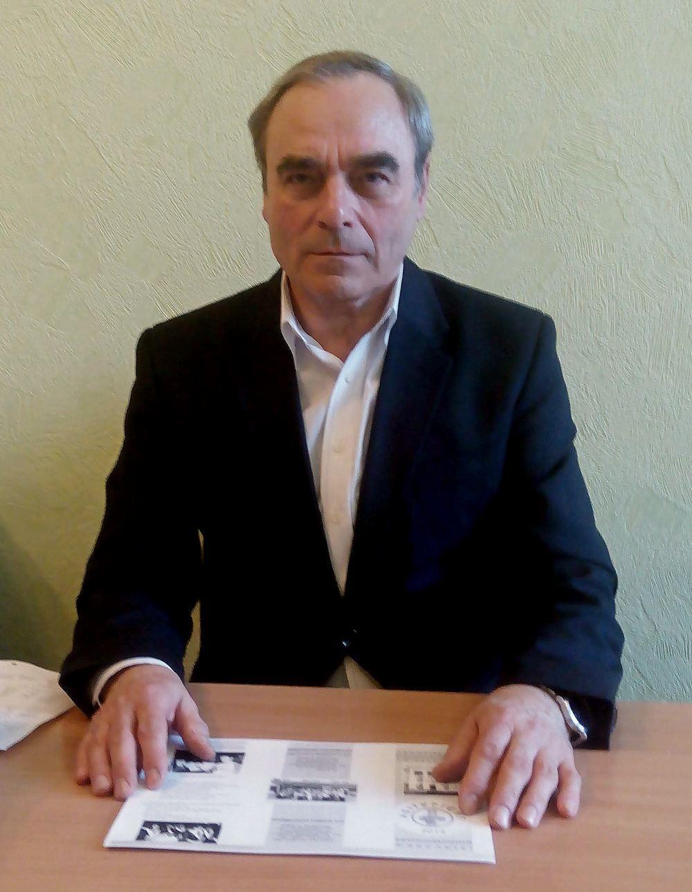 Бугай Володимир Зіновійович