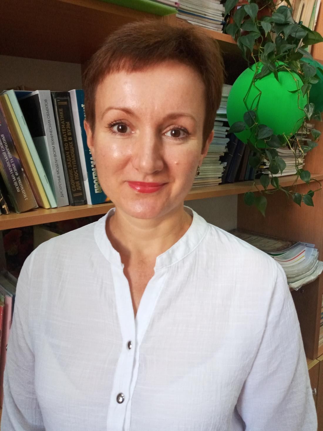 Манько Наталія Іванівна-Володимирівна