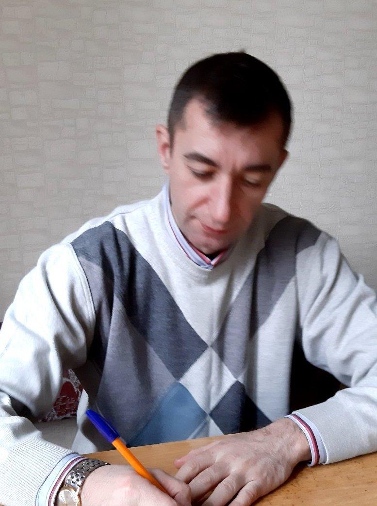 Стєганцев Євгеній Вікторович