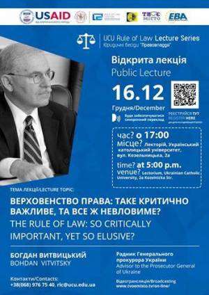 Students attended online lecture of famous lawyer Bohdan Vitvitsky