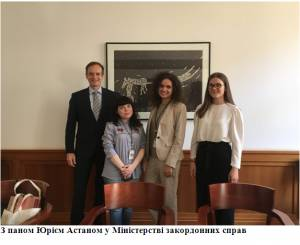 Student from Faculty of Philology won the competition of the Embassy of Germany in Ukraine