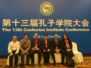 ZNU representatives visited the International Conference of Confucius Institutes
