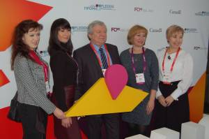 "Professor of the Engineering Institute of ZNU took part in the International Conference ""Place of Ukraine in the World: Municipal Marketing and Branding"""
