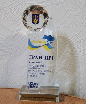 ZNU received Grand Prix for modernization of educational process