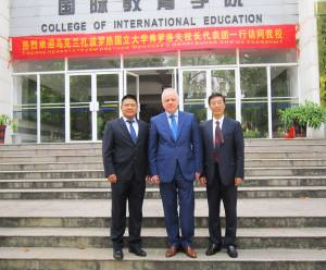 Rector of ZNU Mykola Frolov signed cooperation agreement with leadership of Anhui Pedagogical University