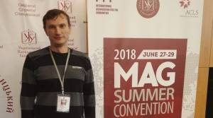 PhD in History Serhii Bilivnenko took part in International MAG Convention of scholars and historians