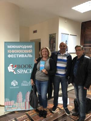 "Scholars of ZNU took part in the International Book Festival ""Book Space"""