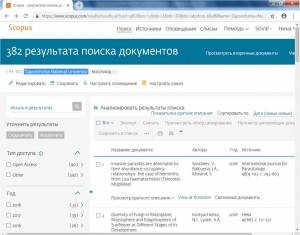 Zaporizhzhia National University received access to Scopus and the Web of Science