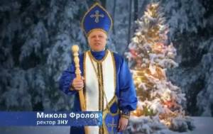 Mykola Frolov congratulates everyone on the start of the New Year's celebration (VIDEO)