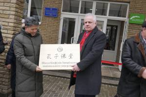 The delegation of the Chinese partner of the university Anhui Pedagogical University arrived in ZNU