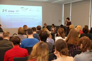 Representatives of ZNU took part in the discussion on legislative changes in the field of combating domestic violence