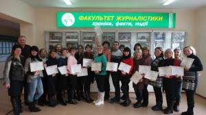 Training for teachers of the city and the region on media literacy was conducted in ZNU