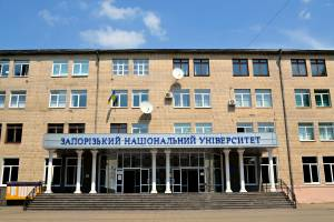 "ZNU invites to study on a new specialty ""Information, Library and Archival Affairs"""