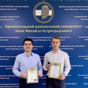 Students of the Faculty of Law are the winners of the All-Ukrainian competition of student research papers