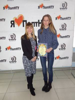 Student of the Faculty of Building and Civil Engineering of Engineering Institute took the 1st place in the All-Ukrainian competition of student scientific works