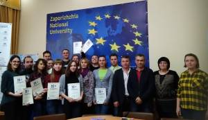 "The competition of projects of Master's students ""Epicenter of youth initiatives"" of the international project EUROPROC was summed up in ZNU"