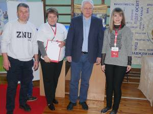 The grand PlayFest which took place in Zaporizhzhia National University united professors and students of the city and region