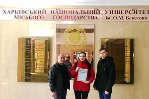 "The team of the Faculty of Management won the 3rd place in the All-Ukrainian Olympiad in the specialty ""Logistics"""