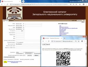 Scientific Library of ZNU invites everyone to use their electronic catalog