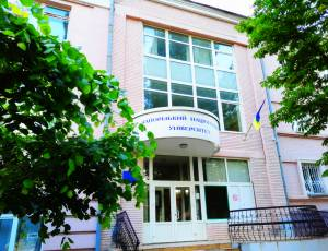 ZNU announces admission to the graduate school to obtain the degree of Doctor of Philosophy (PhD)