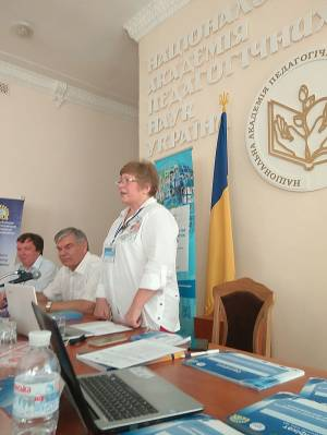 The results of the implementation of the international project EUROPROC in ZNU were presented in the National Academy of Educational Sciences of Ukraine
