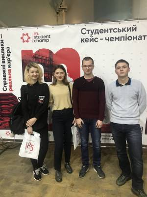 Students of the Faculty of Economics and Management of the ZNU Engineering Institute are among the ten finalists of the Student Case Championship «M. Student Champ» by «Metinvest» Company