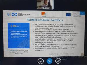 Partners of Erasmus+ КА2 ProjectMultiEdparticipate in online Curriculum Development Seminar during quarantine